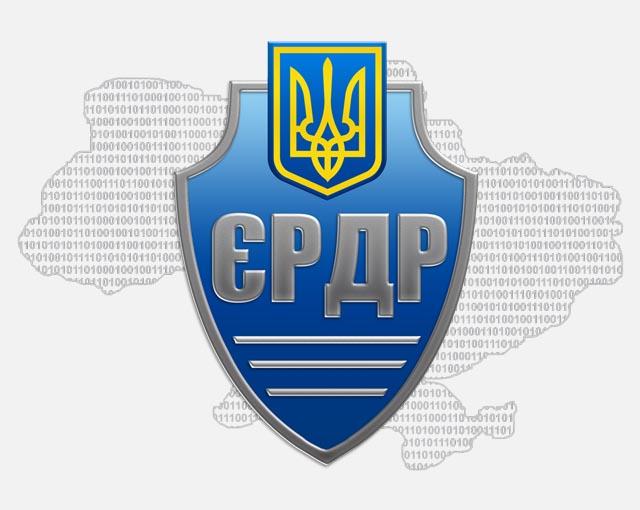 Картинки по запросу слідчим відділом Московського ВП ГУНП в Харківській області